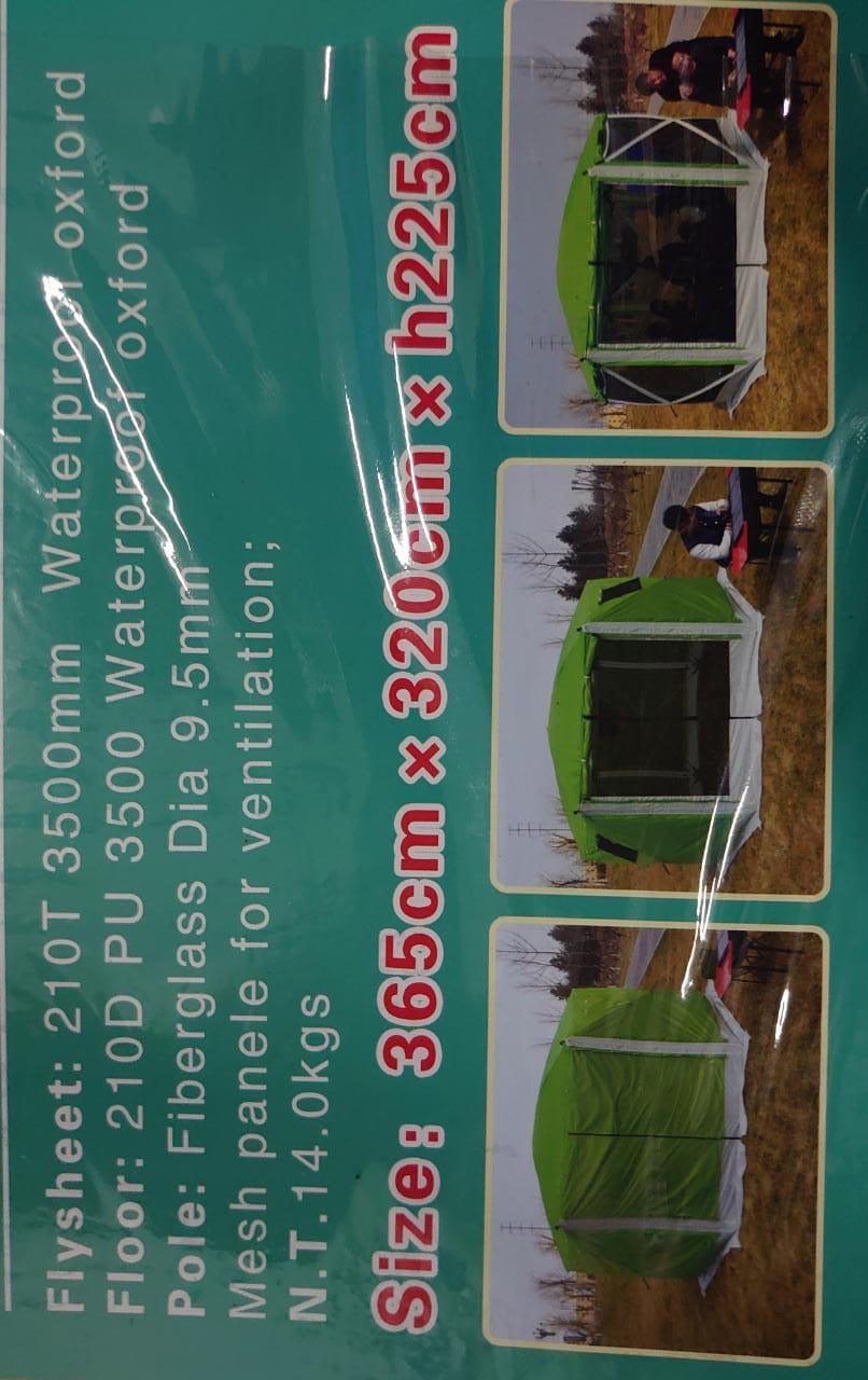 Шатер туристический Палатка БЕСЕДКА для охоты, рыбалки, тур похода Размеры 365*320*225 см - фото 6