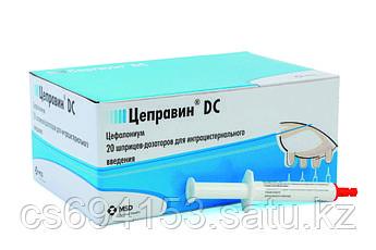 Цеправин DC. Антибактериальный лекарственный препарат группы цефалоспоринов