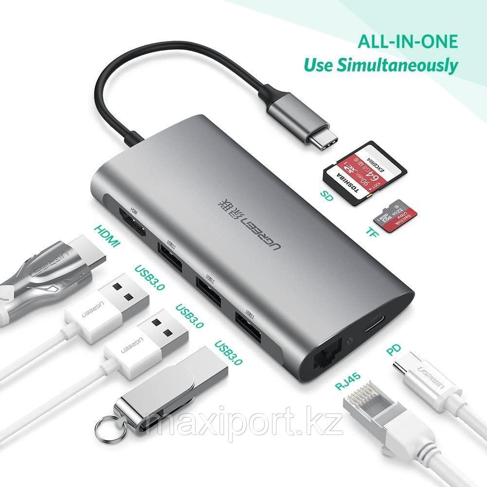 Адаптер Ugreen 8в1 для MacBook/iPad/Lenovo/Xiaomi