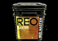 Модификатор реологии REO MASTER (контейнер 9кг)