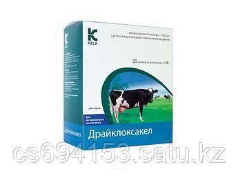 Драйкоксакел(20*9 гр) Антибактериальный препарат для интрацистернального введения.