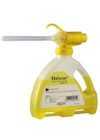 Галокур (1*490) Раствор для перорального применения.