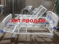 Кровать медицинская от производителя