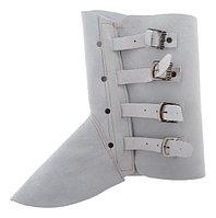 Краги для ног (голенище) спилковые с застежками для сварщика