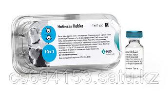 Нобивак Рабиес (Nobivac Rabies). 10*1 DS. Вакцина против бешенства