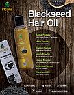Масло для волос с Черным Тмином Прайм (Blackseed Hair Oil PRIME), 200 мл, фото 2