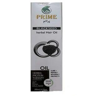 Масло для волос с Черным Тмином Прайм (Blackseed Hair Oil PRIME), 200 мл