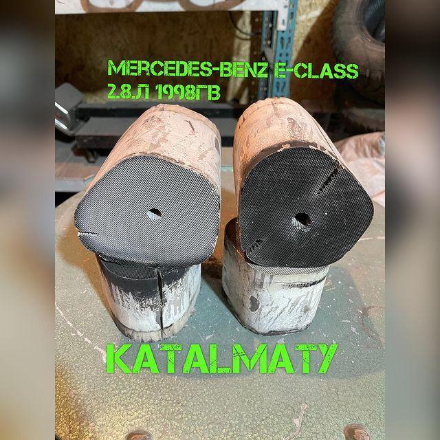 Скупка катализатор
