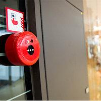Установка пожарной сигнализации для бутиков