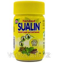 Суалин Sualin  от простуды и кашля Hamdard 60таб