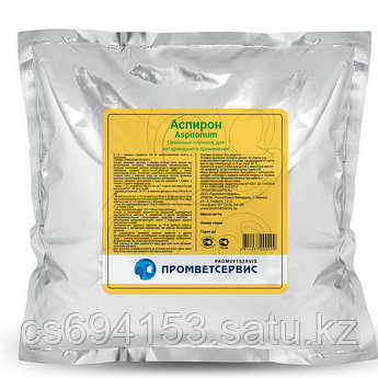Аспирон (1 кг) Водорастворимый препарат в форме порошка.
