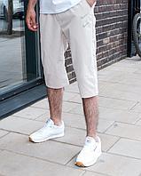 Мужские шорты L