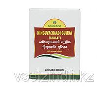 Хингувачади Гулика, Nagarjuna 100 табл., расстройство желудка, боль в животе, энурез