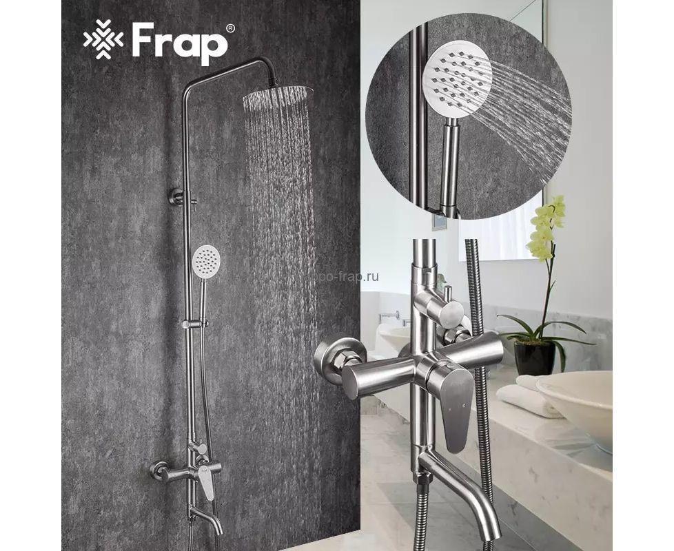 Душевая стойка с тропическим душем Frap 2448 нержавейка