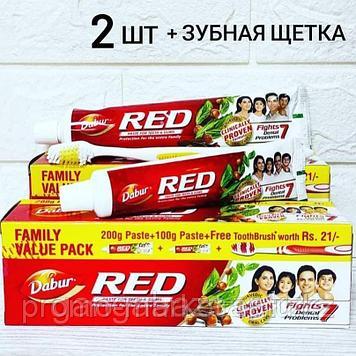 Зубная паста RED Dabur имбирь, гвоздика, стручковый перец, мята 2шт+зуб/щетка 300гр.
