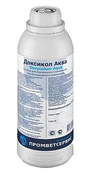 Доксикол Аква (1 л) Антибактериальный препарат.