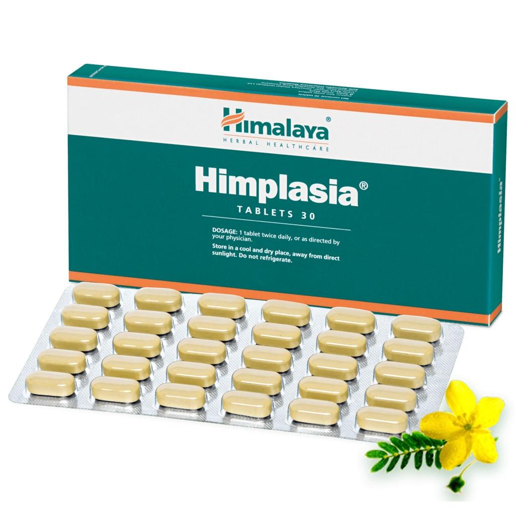 Химплазия (Himplasia)