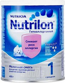 Нутрилон Гипоаллергенный  1   400 г*24