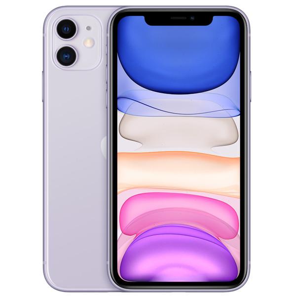 Iphone 11 64Gb slim box Purple