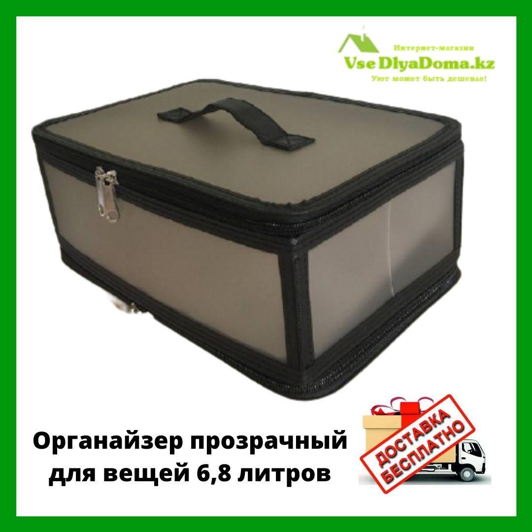Органайзер для белья прозрачный  6.8 литров
