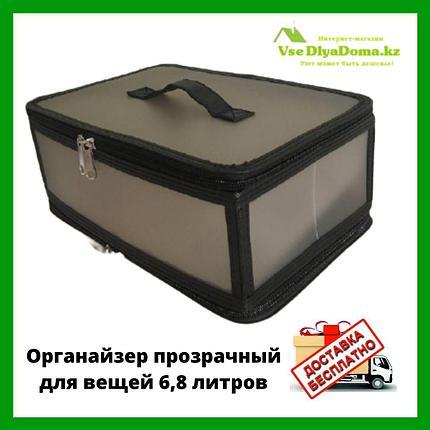 Органайзер для белья прозрачный  6.8 литров, фото 2