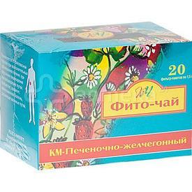 Печеночно-желчегонный 1,5г №20 Кызылмай