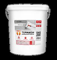 ТЕРМИОН грунт «Фасад» - глубокого проникновения для бетонных и кирпичных поверхностей 20 л
