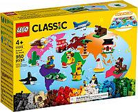 11015 Lego Classic Вокруг света, Лего Классик