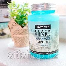 Farm Stay Black Pearl All-In One Ampoule (250ml) - Ампульная сыворотка для лица с черным жемчугом