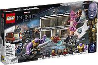 76192 Lego Marvel «Мстители: Финал» решающая битва, Лего Супергерои Marvel