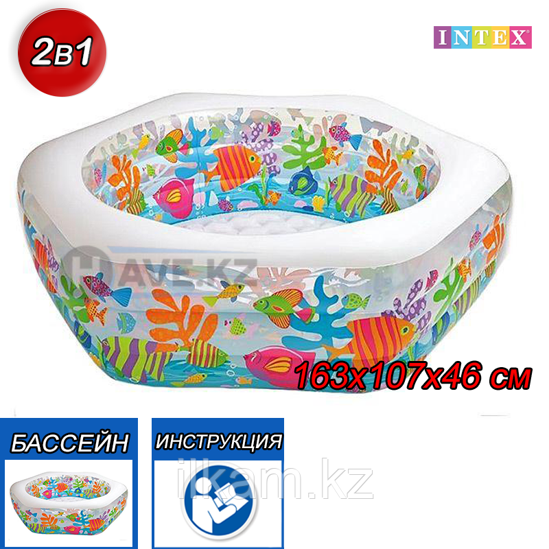 Детский надувной бассейн Intex 56493, размер 191х178х61 см