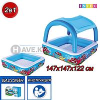 Детский надувной бассейн с навесом Bestway 52192, размер 147x147x122 см