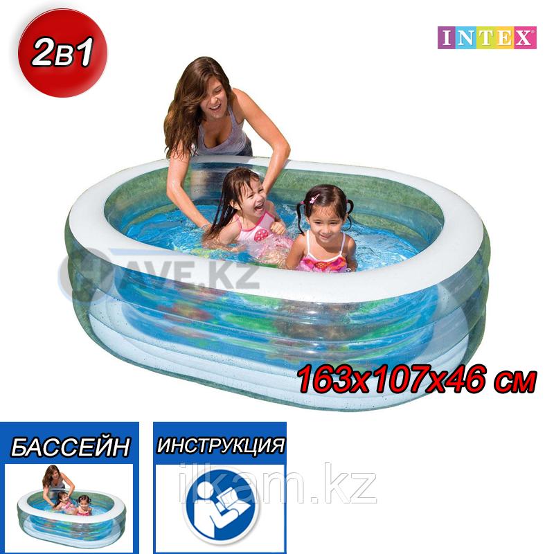 Детский надувной бассейн Intex 57482, размер 163 x 107 x 46 см