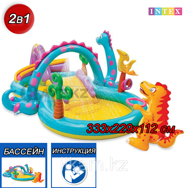 Детский надувной игровой центр Intex 57135, Диноленд, размер 333х229х112 см