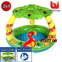 Детский надувной бассейн, Джунгли, Bestway 52179, размер 91х71 см