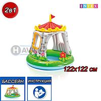 """Детский надувной бассейн Intex 57122 """"Королевский дворец"""" с навесом, 122х122 см"""
