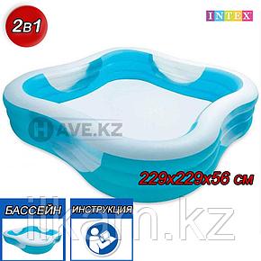 "Детский надувной бассейн Intex 57495, ""Волны"", 229х229х56 см, фото 2"