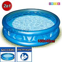 Детский надувной бассейн Intex 58431, с рёбрами, размер 188х46 см