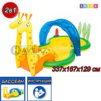Игровой бассейн Зоопарк с душом Intex 53060, размер 338х167х129 см