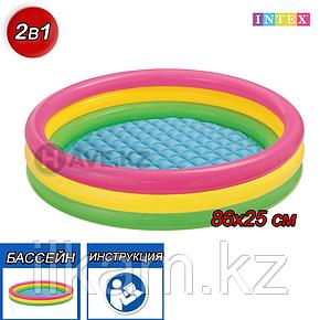Детский надувной бассейн Intex 58924, «Радуга», размер 86х25 см, фото 2