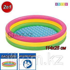Детский надувной бассейн Intex 57412, 114x25 см, фото 2