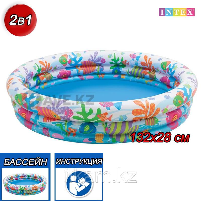 Надувной детский бассейн Intex 59431, размер 132х28 см