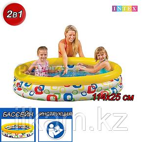 Детский надувной бассейн Intex 58439, размер 147х33 см, фото 2