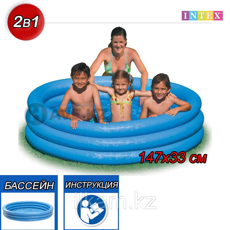 Детский надувной бассейн, Intex 58426, размер 147 x 33 см