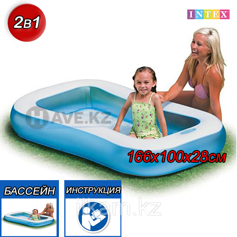 Детский прямоугольный надувной бассейн, Intex 57403, размер 166х100х28 см