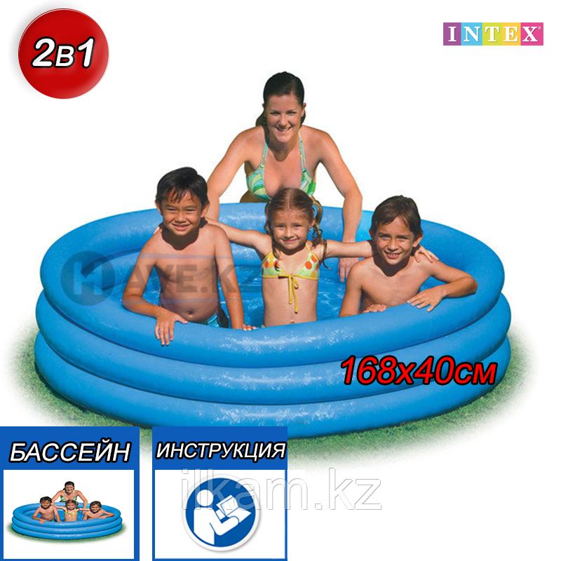 Детский надувной бассейн Intex 58446, размер 168x40 см