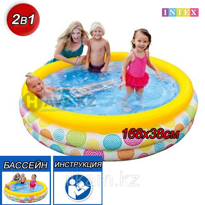 Детский круглый надувной бассейн, Intex 58449, размер 168х38 см