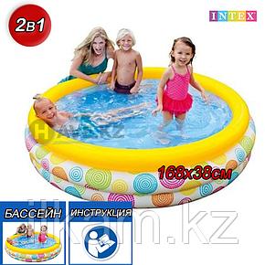 Детский круглый надувной бассейн, Intex 58449, размер 168х38 см, фото 2