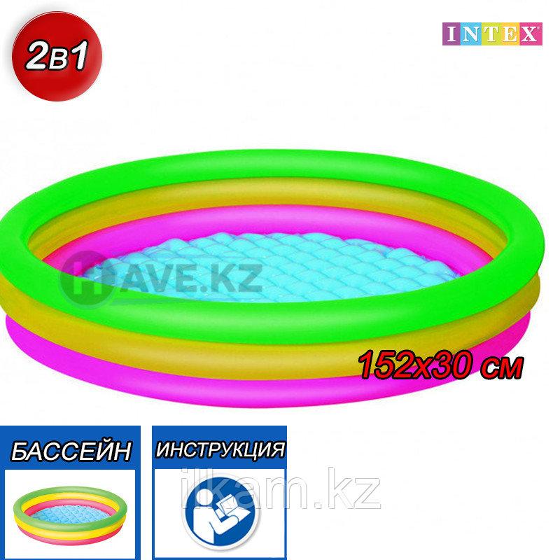 Детский надувной бассейн, Радуга, Bestway 51103, размер 152х30 см