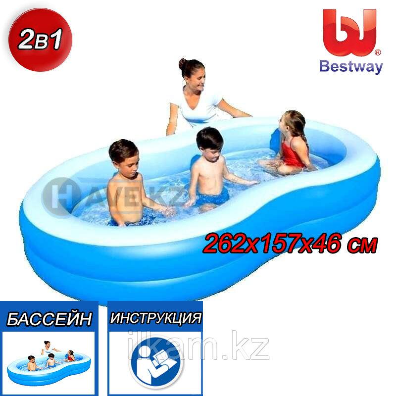 Детский надувной бассейн, Большая лагуна, Bestway 54117, размер 262х157х46 см